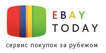 Покупки на ebay и других сайтах